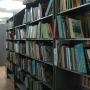 Стеллаж с книгами