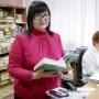 Библиотекарь - Елена Васильевна