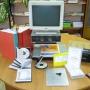 Электронная лупа и книги различных видов изданий